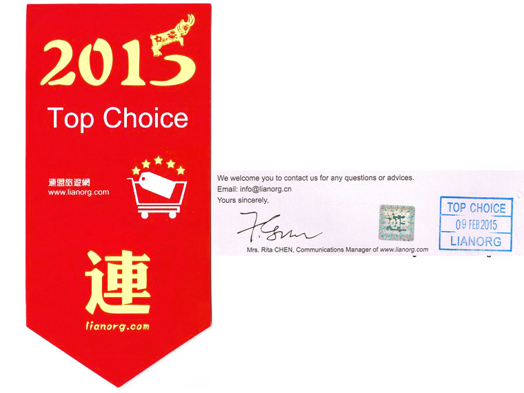 Filo d'Autore Ravello on Top Choice 2015